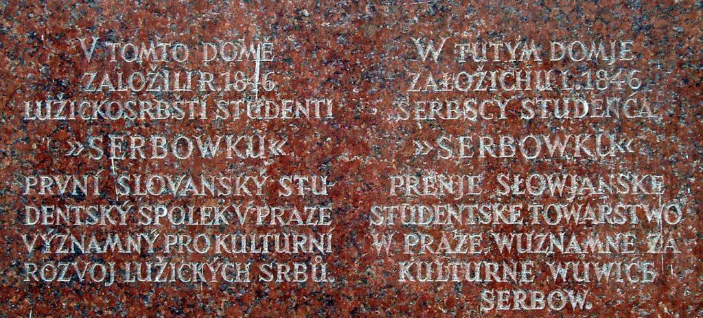 Hórnikova lužickosrbská knihovna